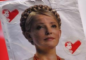 Тимошенко написала в больнице три законопроекта