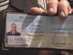 Суд арестовал Пукача на два месяца