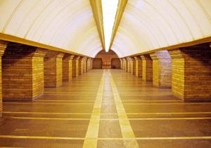 На двух станциях киевского метро намерены построить вторые выходы