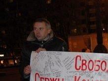 Информатор ФСБ в партии Каспарова просят политубежище в Британии