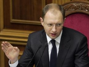 "Яценюк заявил, что не был ""ручным председателем"" ВР"