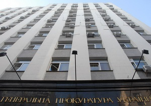 Ъ: АП подготовила законопроект, предусматривающий резкое сокращение полномочий прокуратуры