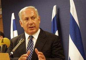 Израиль обнародовал планы по строительству жилья в Восточном Иерусалиме