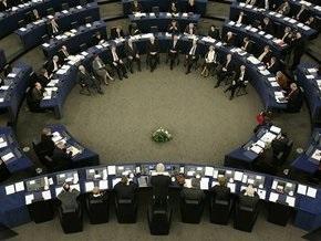 Европарламент может ограничить рискованные банковские операции