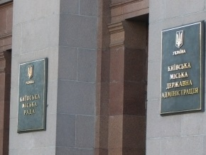 В Киевсовете спорят, необходимо ли снижать тарифы на проезд в транспорте