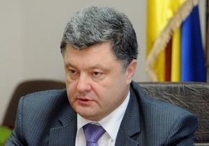 Задайте вопрос Петру Порошенко