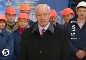 Азаров - киявлянам: Те, за кого вы голосовали, вам помогать не будут