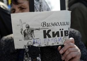 Фотогалерея: С правом на выборы. Масштабный митинг оппозиции под стенами парламента