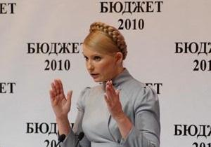 Тимошенко называет себя единственным политиком, у которого нет крымской земли