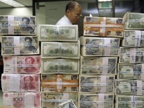 Банк Южной Кореи понизил базовую ставку