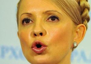 Кабмин: На конгрессе ЕНП в Бонне Тимошенко представили как будущего президента Украины