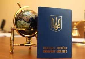 Украина согласовала с Израилем текст соглашения о безвизовом режиме