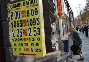 Корреспондент: Спасение гривни. Украинскую валюту затягивает под каток внешних и внутренних угроз