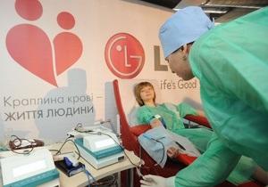 Компания LG Electronics поддержала добровольное донорство