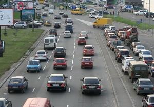 ГАИ призывает водителей меньше пользоваться своим транспортом во время Евро-2012