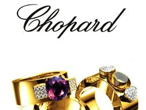 В Париже на $8 млн ограбили ювелирный магазин Chopard