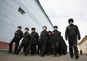 В украинских тюрьмах готовятся к масштабной амнистии