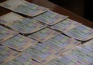 Одесские милиционеры получили взятку 400 тысяч гривен