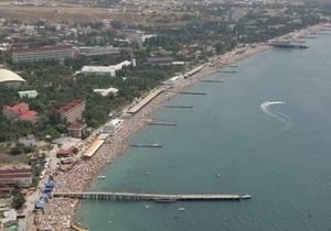 В Монте-Карло презентовали туристические возможности Крыма