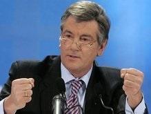 Ющенко вновь приостановил решение Кабмина о продаже ОПЗ