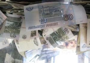 РФ ратифицировала договор СНГ о противодействии отмывания денег