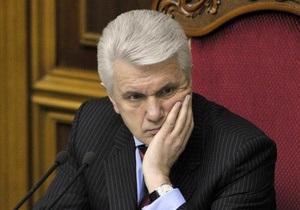 Литвин: Саммит с ЕС состоится, и это уже плюс