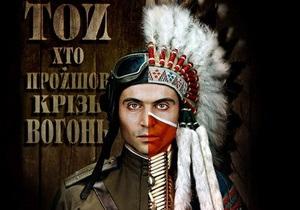 Гран-при Киевского международного кинофестиваля получил украинский фильм