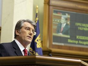 Ющенко призвал граждан помочь украинским банкам