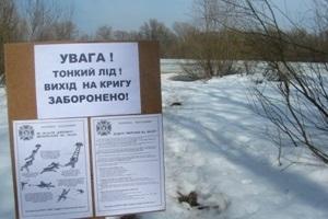 Новости Черниговской области - рыбаки - В Черниговской области найдены мертвыми два рыбака