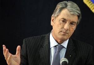 Ющенко приостановил указ Кабмина о передаче газораспределительных сетей ДП Нафтогазмережи