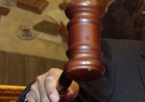 Суд задержал на десять суток подозреваемого в повреждении автомобилей во время акций на Майдане