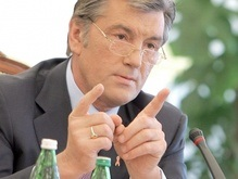 Ющенко отменил визит в Крым и полетел в Днепропетровск