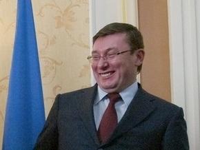 МИД просит Германию предоставить больше информации об инциденте с Луценко