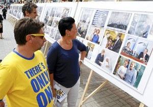 В день матча Украина-Франция на мэрии Шестого округа Парижа повесят портрет Тимошенко