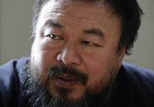 США, ЕС и мировое арт-сообщество потребовало от Китая освободить художника Ай Вэйвэя
