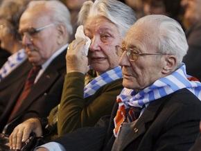 В Освенциме почтили память погибших во время Холокоста