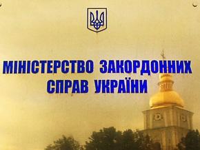 Украина требует от Нигерии объяснить причины задержания Ан-12