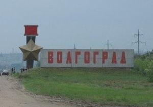 Крымские коммунисты просят вернуть Волгограду имя Сталина