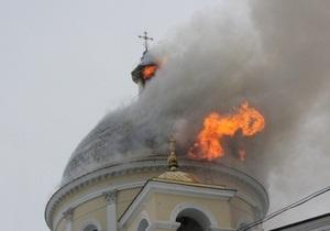Причиной пожара в болградском соборе могли стать обогреватели, которыми строители сушили купол