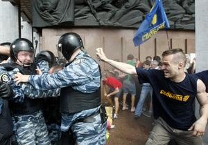 В Киеве ночью снесли лагерь протестующих под Украинским домом