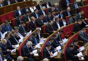 Новая Рада - Активисты составили рейтинг самых законодательно активных депутатов новой Рады