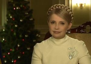 Новый год 2013 - Тимошенко призвала украинцев в новом году задуматься о времени