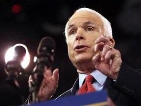 Маккейн предложил собственный план по борьбе с экономическим кризисом