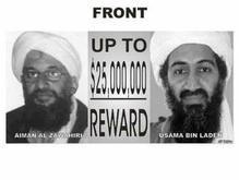 Американская разведка рассказала, где искать бин Ладена