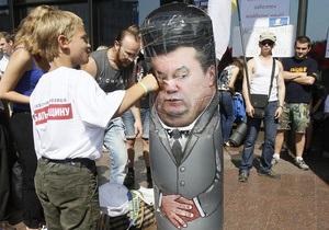 Оппозиция начинает подготовку к процедуре импичмента Януковича