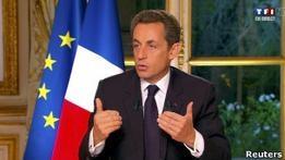 Саркози: принятие Греции в еврозону было ошибкой
