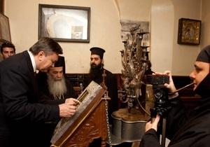 Янукович помолился у Гроба Господнего за то, чтобы Украину уважали в мире
