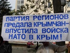 Горсовет Севастополя призвал Раду не голосовать за допуск иностранных войск в Украину