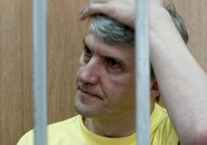 Суд отказал Платону Лебедеву в досрочном освобождении