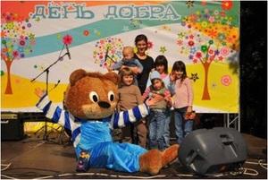 Благодійне свято для дітей-інвалідів  День Добра